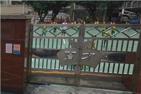 私立,育才小學(Google街景圖)