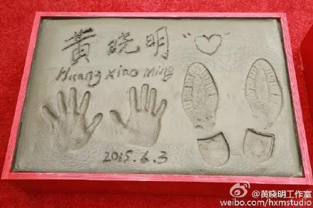 ▲黃曉明、趙薇在中國劇院前留下自己的手印和簽名。(圖/翻攝自黃曉明工作室微博)