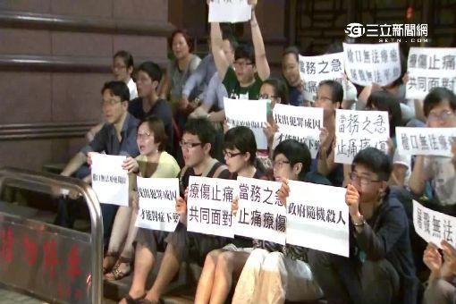 廢死聯盟法務部抗議 遇反廢死民眾嗆聲