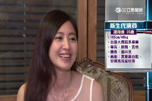 12星座KSUO影片夯 正妹女主角曝光