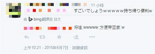 日本,便當袋,台灣之光,發明▲圖/取自推特https://twitter.com/harupaca/status/607103188324392960