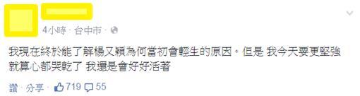 納豆,納豆女友,林千又,高廷宇,約砲-林千又臉書-https://www.facebook.com/demi51421?fref=nf