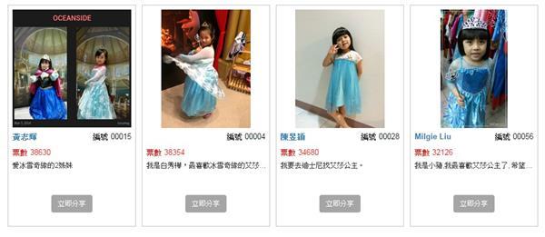 「三立娛樂星聞」X《完全娛樂》香港迪士尼樂園投票