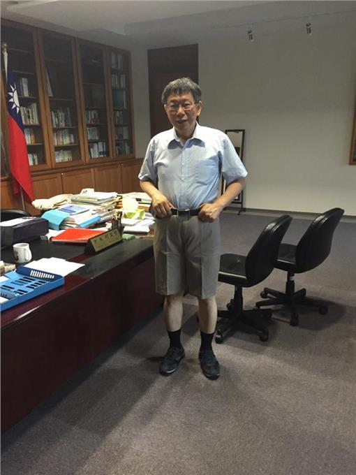 柯文哲,短褲/翻攝自《開放台北-北市府網路市政論壇》臉書