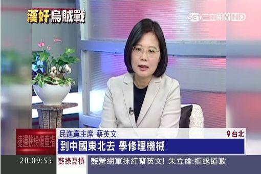 """受日徵召修飛機 蔡父竟被抹成""""漢奸"""""""