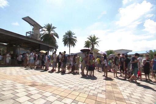 「消暑趣」迎端午!水上樂園祭優惠搶客
