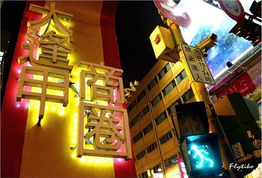 夜市,台灣之光,朝聖,血拚,攤販▲圖/取自美麗台灣心視界