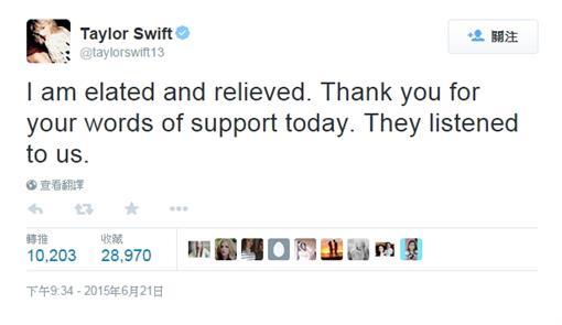 Taylor Swift 圖/翻攝自《Taylor Swift》推特