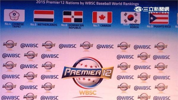 世界12強棒球賽轉播記者會
