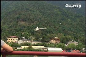 直升機低飛1200