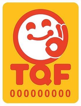 TQF標章認證食安