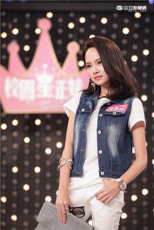 OB嚴選《超愛美小姐》「校園星正妹網路超模選拔總決賽」