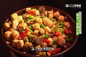 中部美食炸皮蛋臭豆腐1800