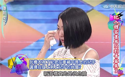 阮橋本,新海橋,小S