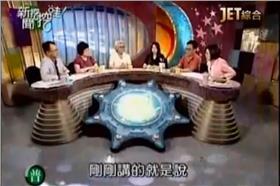 李坤城、林靖恩/youtube