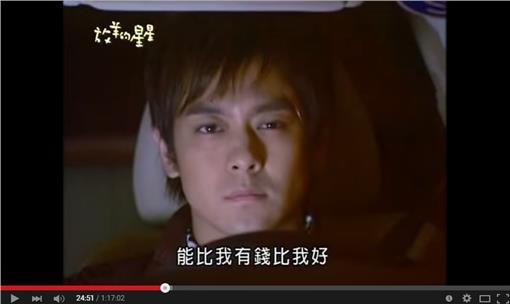 放羊的星星 林志穎 圖/翻攝自Chang-wei Fan YouTube