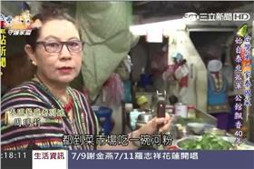充滿家鄉的思念!台灣第一家泰國菜 是「她」白手起家撐起