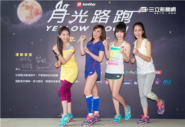 【2015 Lotto Yellow Moon月光路跑 】