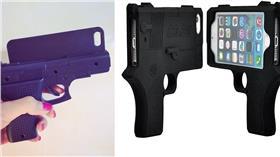 手槍造型手機殼