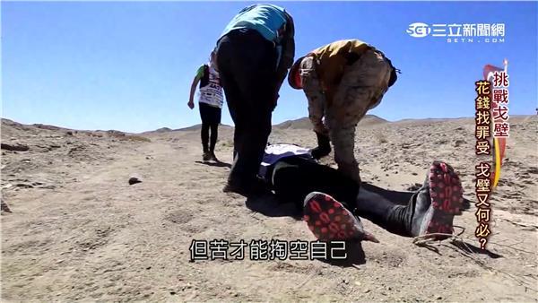 戈壁,蒙古,甘肅,戈十,路跑,EMBA,消失的國界