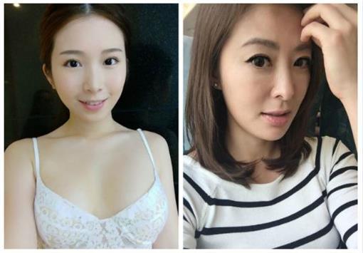 雞排妹賈永婕臉書
