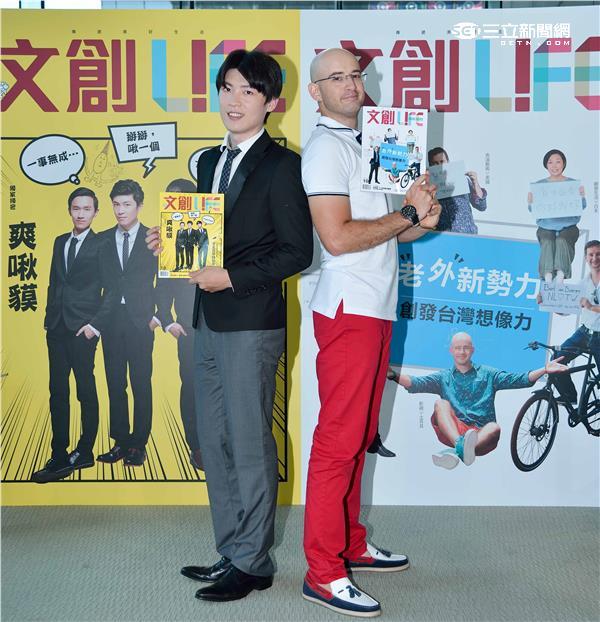 《文創LIFE》雜誌吳鳳+掰掰啾啾