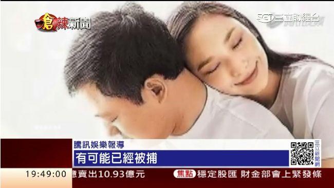 吳佩慈未婚夫紀曉波 傳涉境外洗錢?