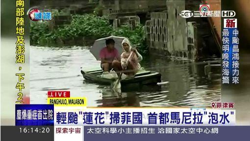 蓮花颱風進逼! CNN:任何風雨都恐釀災