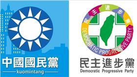 國民黨,民進黨/臉書