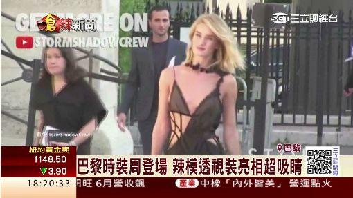 巴黎時裝周話題多 透視裝拼貴氣賭場秀