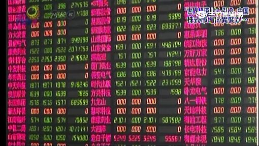 """股災襲藝界! 趙薇身家縮水""""40億人民幣"""""""