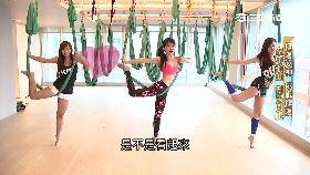 (女神)空中練瑜珈1200