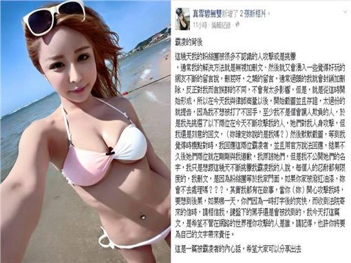 雪碧/臉書