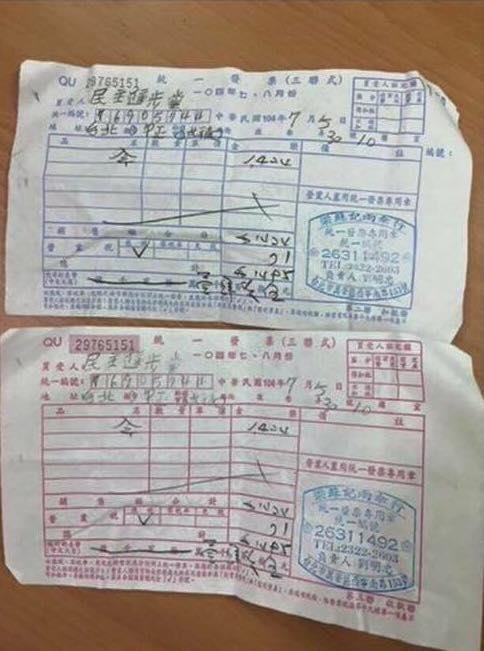 民進黨金援反課綱學生/國民黨臉書
