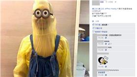 黃立成臉書