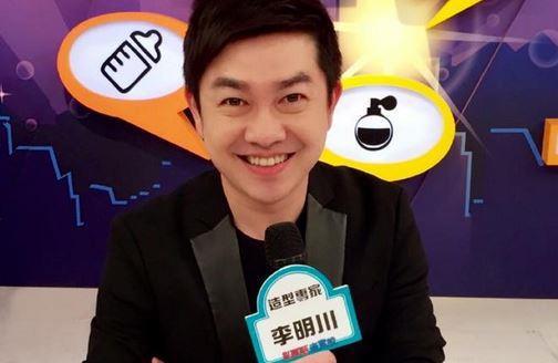 李明川 臉書