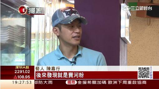 焦糖哥哥投資副業 化身越南小王子
