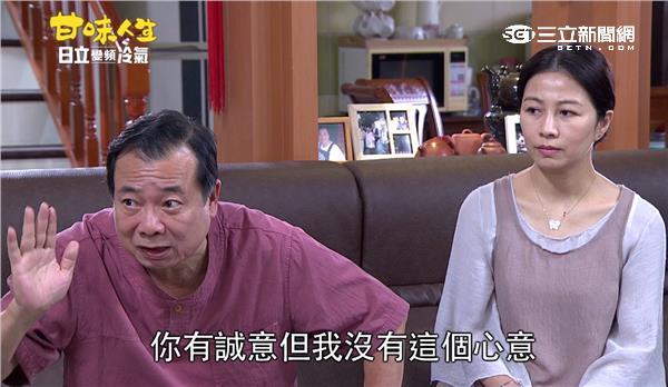 【甘味人生】預告專利權篇