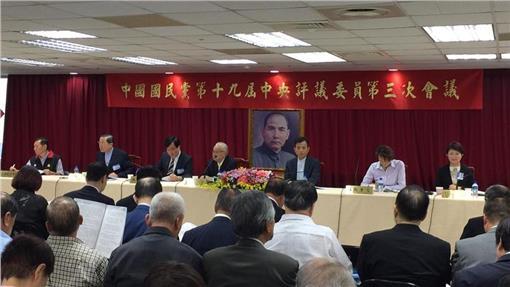 國民黨中評會