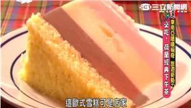 棉蘭必吃!粉嫩手工雪糕 融化少女心/《愛玩客》