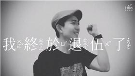 林宥嘉/臉書