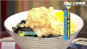 愛玩客/欸?鹿港麵茶可以吃冰的?
