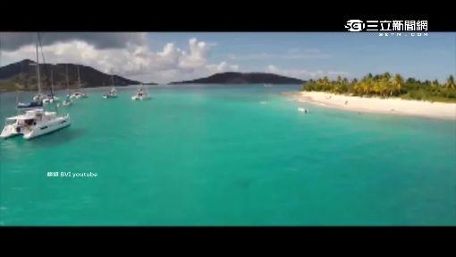 """假外資真台資! 加勒比海成台人""""避稅天堂"""""""