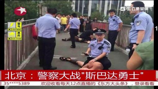 """這""""不是""""斯巴達! 北京公安大戰300壯士"""