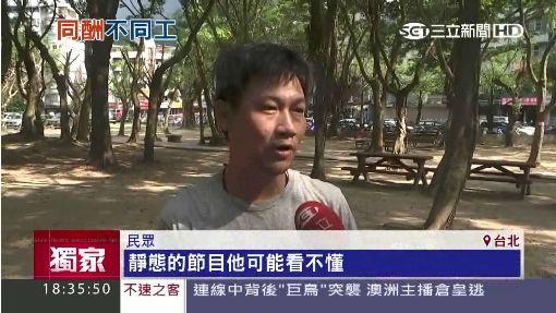 千萬聘請國外團隊 台北兒藝節互動藝術少