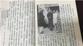 歷史課本(圖/翻攝自人渣文本臉書)