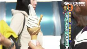 愛玩客/台南日賣上千支的人氣霜淇淋