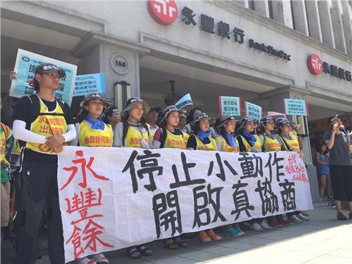 Hydis工人 圖/翻攝自《韓國Hydis工人 團結·鬥爭》臉書