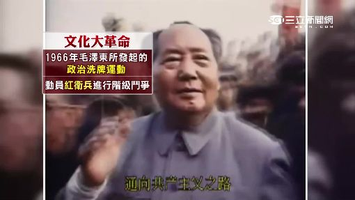 洪批反課綱像毛澤東 蔡英文反轟:沒格調