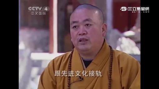 """""""CEO方丈""""釋永信 打造少林""""金錢帝國"""""""